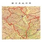 静宁军事志.pdf下载