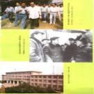 安徽省颍上县志.pdf下载
