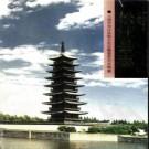 上海市松江县志1991版.pdf下载
